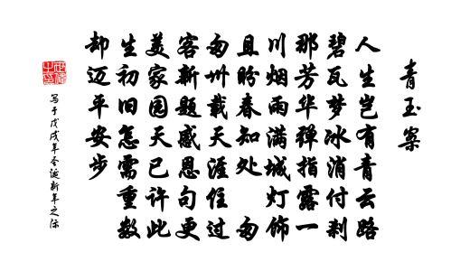qianyuan